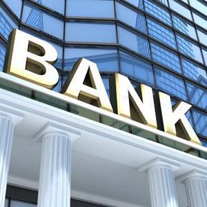 Банки Ялуторовска