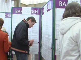 Центры занятости Ялуторовска