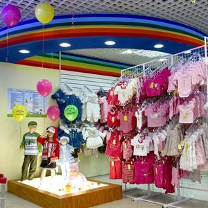 Детские магазины Ялуторовска
