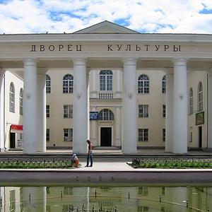 Дворцы и дома культуры Ялуторовска