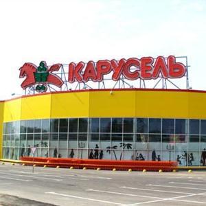 Гипермаркеты Ялуторовска