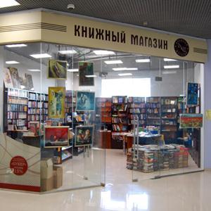 Книжные магазины Ялуторовска