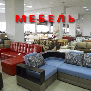 Магазины мебели Ялуторовска