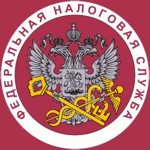 Налоговые инспекции, службы Ялуторовска