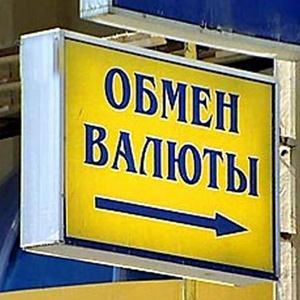 Обмен валют Ялуторовска