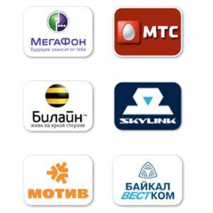 Операторы сотовой связи Ялуторовска
