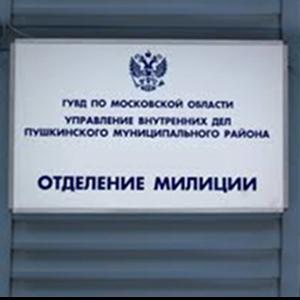 Отделения полиции Ялуторовска