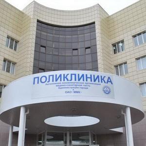 Поликлиники Ялуторовска