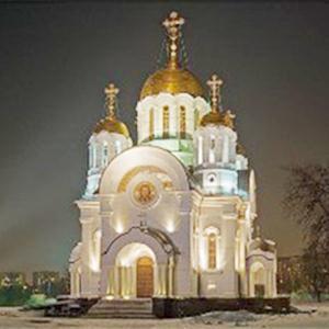 Религиозные учреждения Ялуторовска