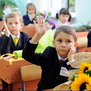 Школы Ялуторовска