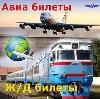 Авиа- и ж/д билеты в Ялуторовске