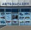 Автомагазины в Ялуторовске
