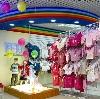 Детские магазины в Ялуторовске