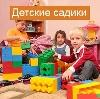 Детские сады в Ялуторовске