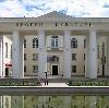 Дворцы и дома культуры в Ялуторовске