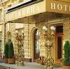 Гостиницы в Ялуторовске