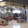 Книжные магазины в Ялуторовске