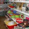 Магазины хозтоваров в Ялуторовске