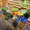Магазины продуктов в Ялуторовске