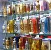 Парфюмерные магазины в Ялуторовске