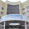 Поликлиники в Ялуторовске