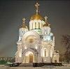 Религиозные учреждения в Ялуторовске
