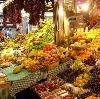 Рынки в Ялуторовске
