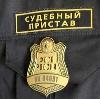 Судебные приставы в Ялуторовске