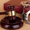 Суды в Ялуторовске
