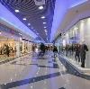 Торговые центры в Ялуторовске