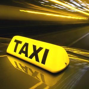 Такси Ялуторовска