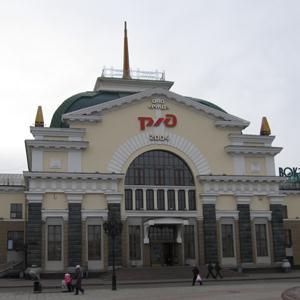 Железнодорожные вокзалы Ялуторовска